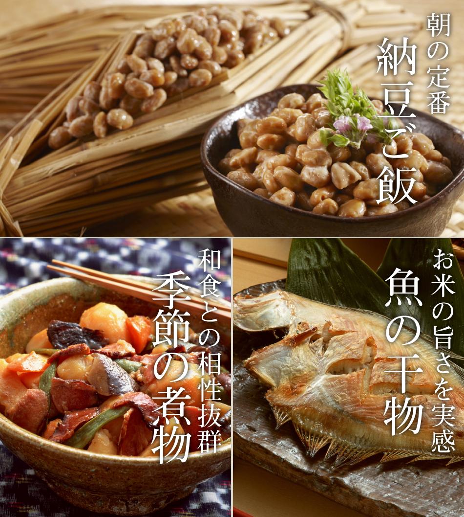 米,10kg,つや姫,宮城県産,送料無料,令和元年産,米の旨味を最大限に味わう