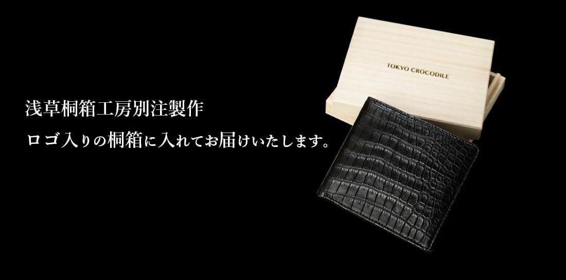 クロコダイル 財布 折財布 メンズ プレゼント ブランド