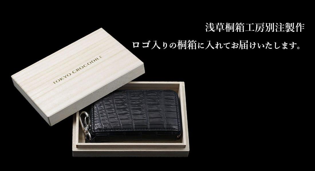 クロコダイル キーホルダー キーケース メンズ マット プレゼント ブランド