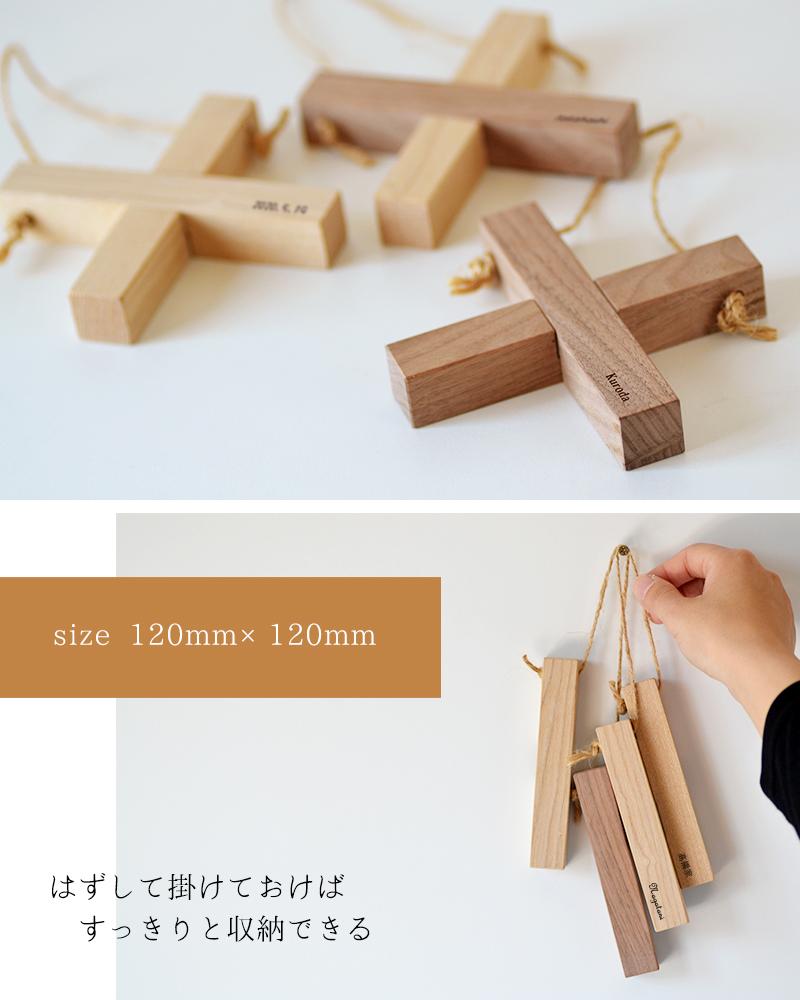 木製クロスなべしきを壁に2つかけておいたイメージ画像