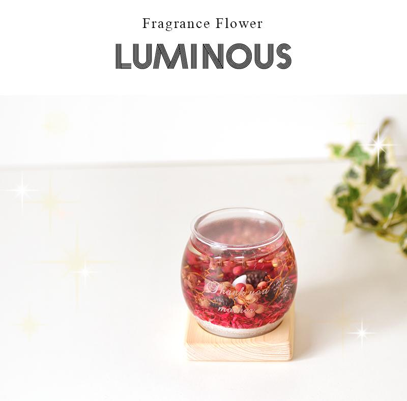 いい香りのジェルフラワールミナス(名入れサービス+ひのき土台あり)