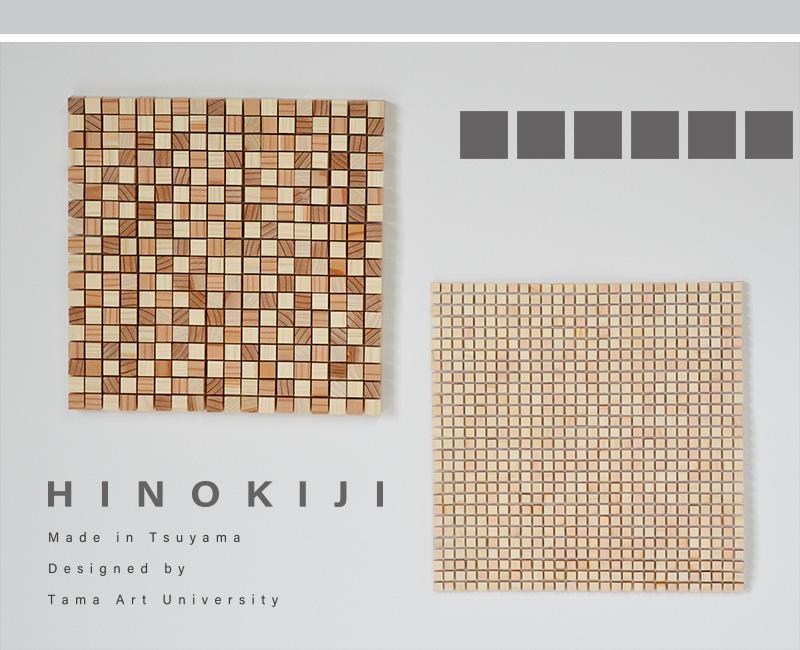 HINOKIJI(ひのきじ)メイン画像
