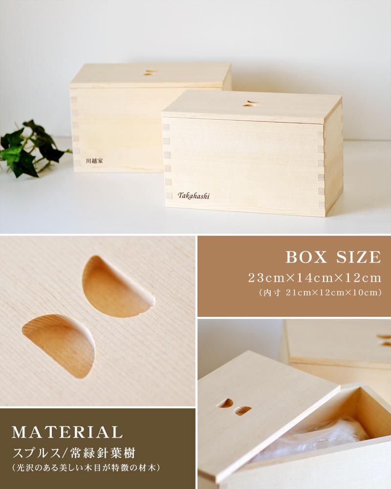 マスク入れボックスのサイズ感や素材のイメージ