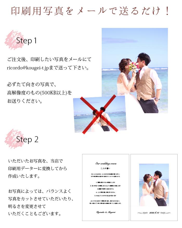 結婚証明書の印刷用写真をメールで送る方法について