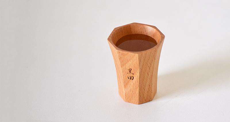 木製酒器純に苗字を名入れした写真
