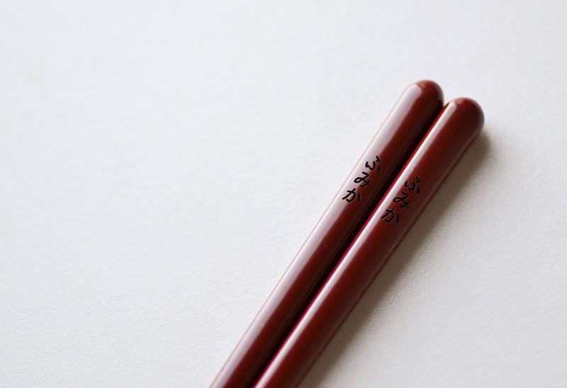 お箸のサイズ見本(赤)