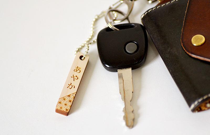 車のキーケースに名入れ和柄スリムキーホルダーを取り付けた画像