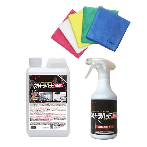 ウルトラハードクリーナーMAX油汚れ用 超強力タイプ(お掃除スターターキット) 1L