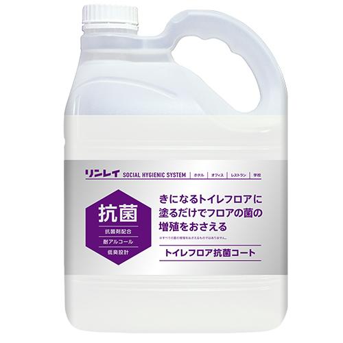 リンレイ SHSトイレフロア抗菌コート 4L