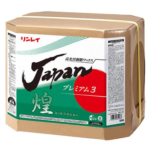 JAPANプレミアム煌