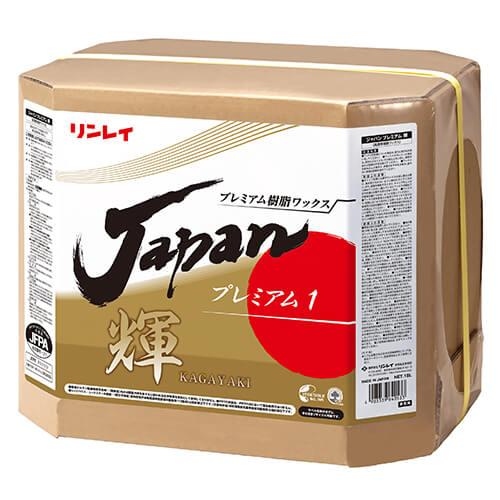 JAPANプレミアム輝