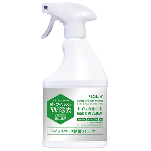 リンレイ SHSトイレスペース除菌クリーナー 450mL(単品)