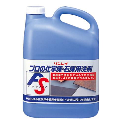 プロの化学床・石床用洗剤