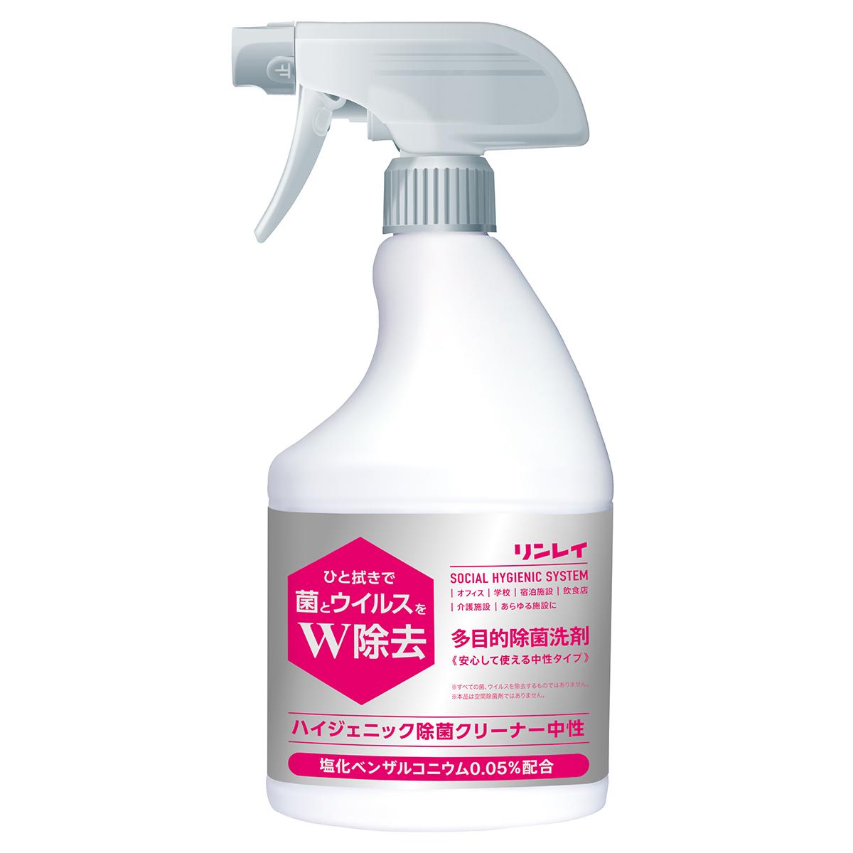 リンレイ ハイジェニック除菌クリーナー中性 450mL