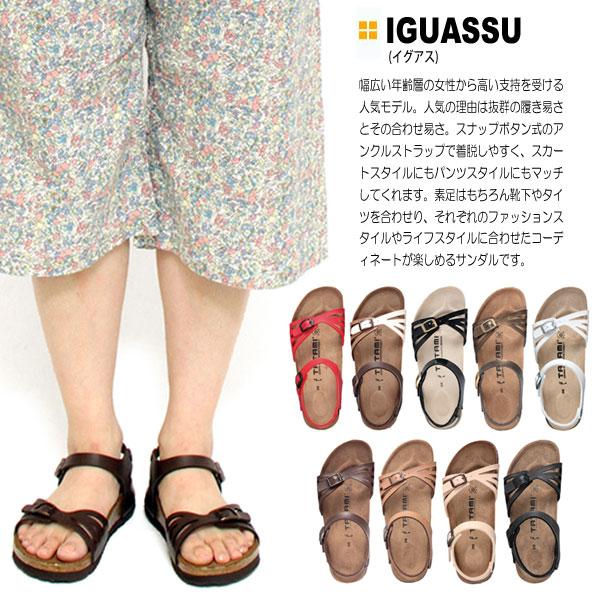 3.1 Phillip Lim for Tatami Cheetah Sandal :: Shoes :: Women