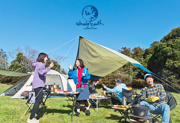 はじめての家族キャンプ wholeearth