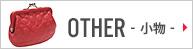 コーチ 財布 COACH L字ファスナー長財布 ホワイトピンクxタン PVCxレザー f50150svcdi