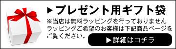 シャネル バッグ CHANEL トートバッグ ドーヴィルライン ロゴマークトート ルージュレッド トワルキャンバス a66941y07492-rosv