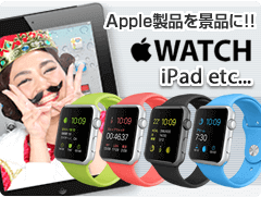 Apple製品を景品に! iPad&iPod etc...