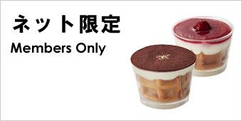 ワッフル・ケーキの店 エール・エル