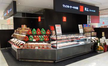 ワッフルケーキの店エール・エル プリコ六甲道店