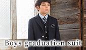 Boys graduation suit 卒業式