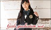 Girls graduation suit 卒業式