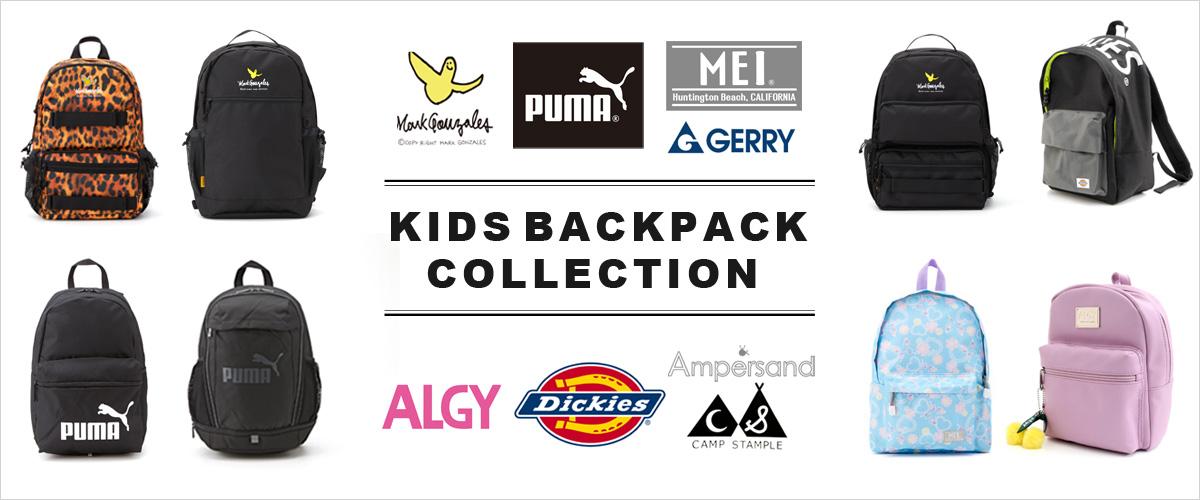 kids back pack