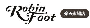 靴のロビンフット楽天市場店