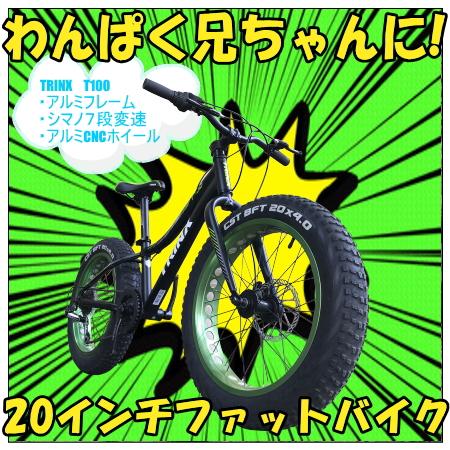 自転車 を こぐ 漢字