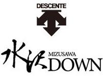 DESCENTE 水沢ダウン