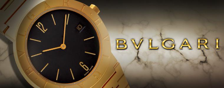 時計 ブルガリ