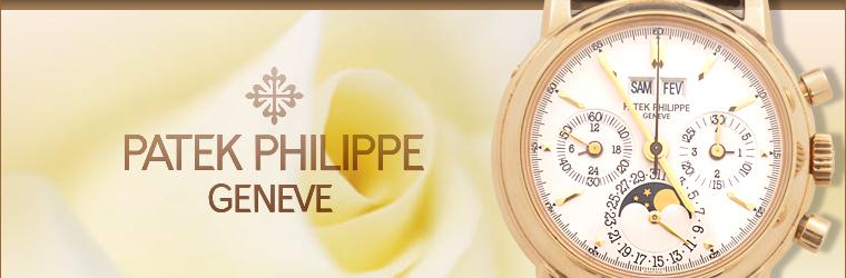 時計 パテックフィリップ
