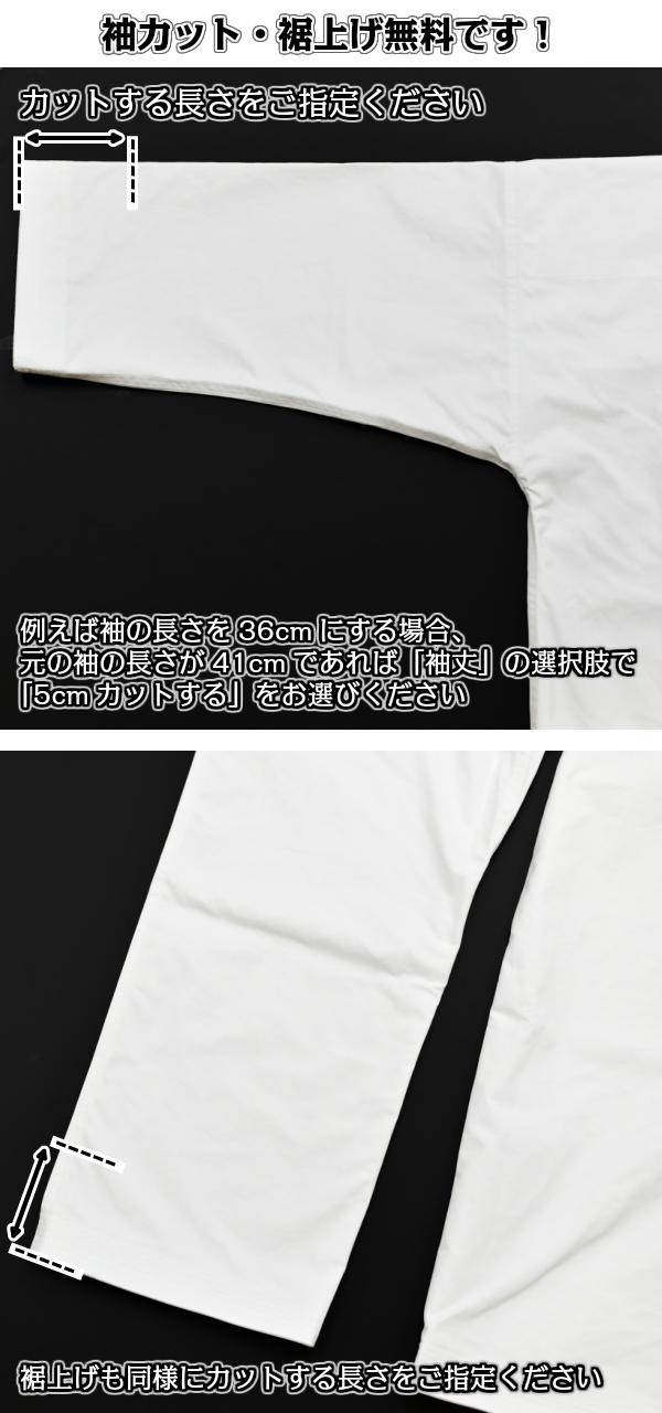 【東京堂】空手着 EX-1 エクセレント1 上下セット