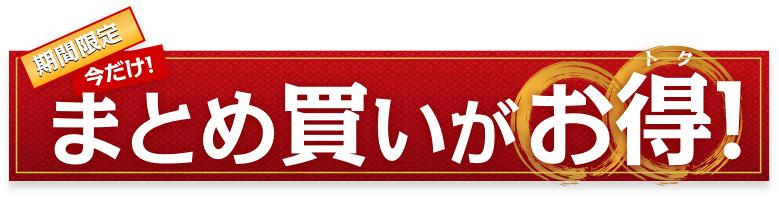 期間限定!いまだけ!ネット限定野菜餃子まとめ買いがお得!
