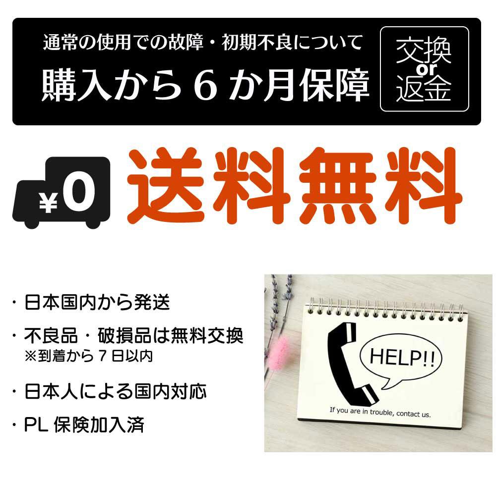 パルチェ 保温 保冷ドリンクホルダー ワイヤレス充電器 日本国内サポート 保障