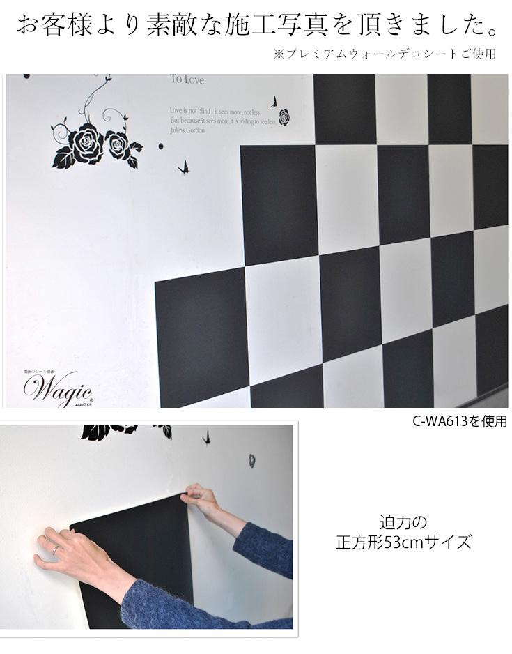 壁紙 輸入壁紙 クロス 壁紙シール リフォーム リメイクシート おしゃれ 壁 インテリア 北欧 雑貨 ウォールステッカー はがせる壁紙