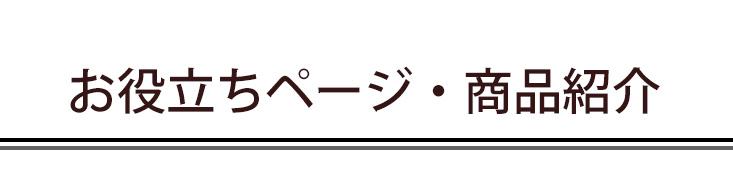 その他をDIY シール式wagicフロアタイル
