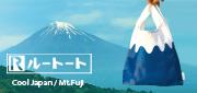 Fujiroo