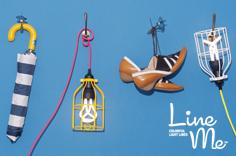 LineMe おしゃれでカラフルな照明コード