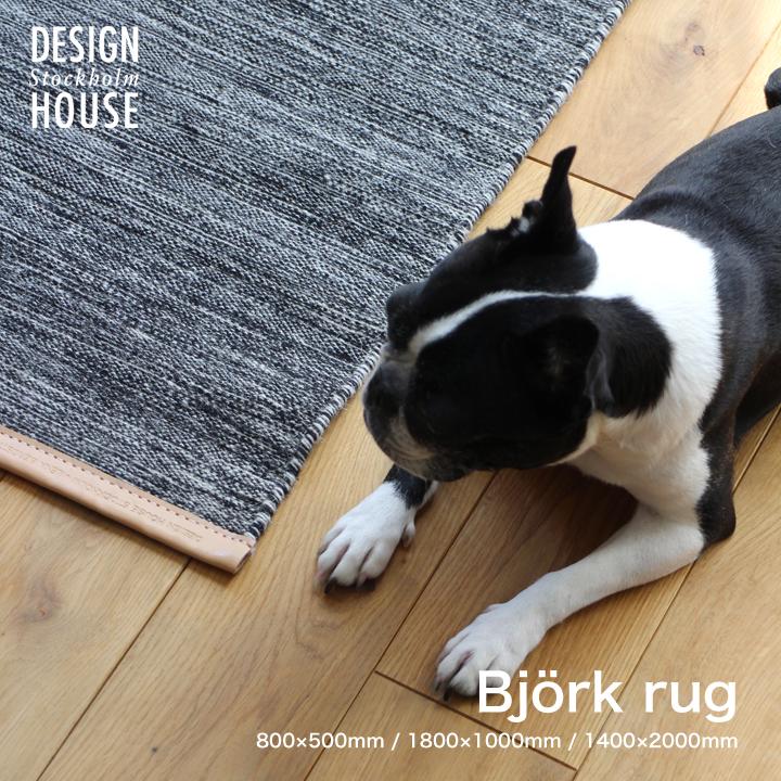 Design House Stockholm Bjork Rug Design House Stackholm Bjork