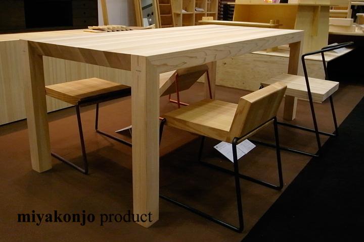 miyakonjo product ミヤコンジョ プロダクト Beppu DiningTable ベップ ダイニングテーブル