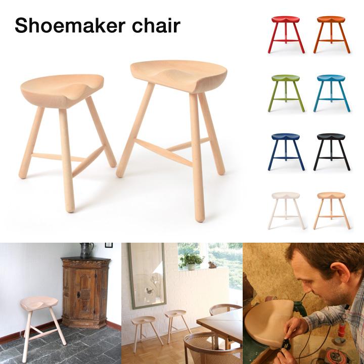 北欧 靴職人の椅子 Shoemaker Chair(シューメーカーチェア)