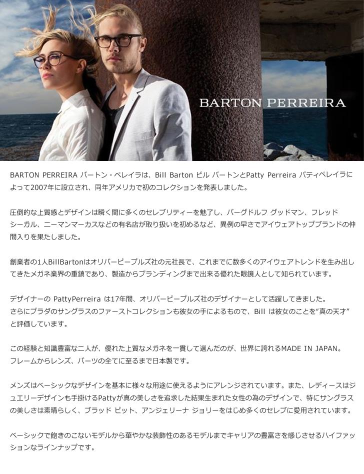 BARTON PERREIRA/バートンぺレイラ眼鏡(めがね)サングラス セレブ