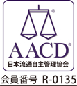 aacd_logo.jpg