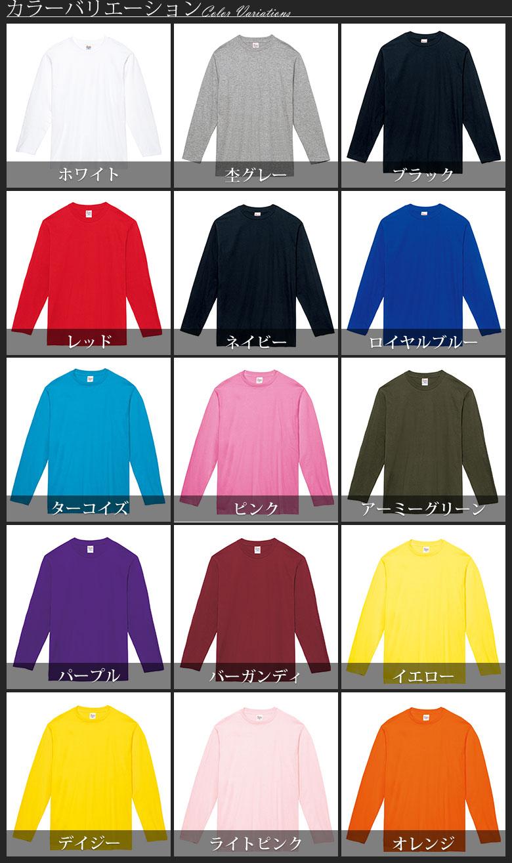 Tシャツ メンズ レディース 半袖 吸汗速乾 商品カラー一覧