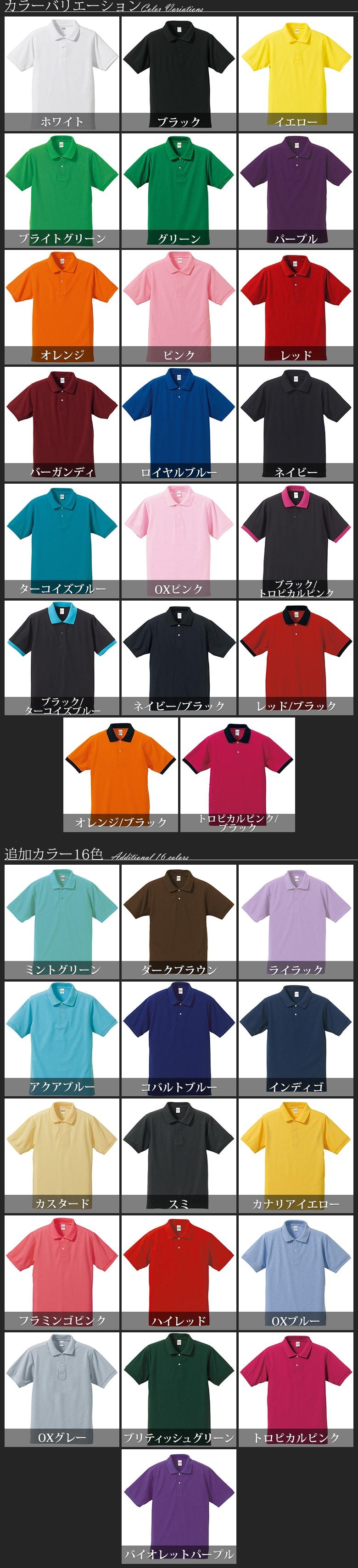 ポロシャツ 半袖 白 ポロシャツ レディース 半袖 かわいい 商品カラー一覧