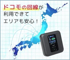FS030Wレンタル商品詳細01