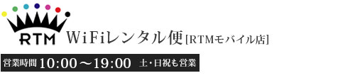 RTM-select