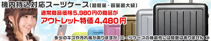 特別処分価格 8016 SSサイズ